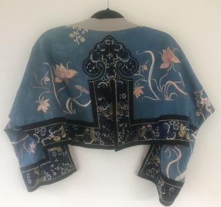 Vintage 1920s Embroidered Chinese Qing Dynasty Crop Jacket