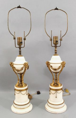Pair Antique Gold Gilt Bronze Rams Head & White Marble Table Lamps,  Nr