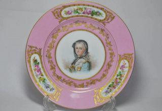 Antique Sevres Style Hand Painted Plate Portrait Of Marie Leczinska
