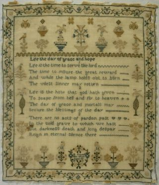 """Early 19th Century """" Life """" Verse & Motif Sampler By H.  Francis Aged 13 - 1817"""