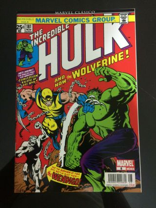 Incredible Hulk 181 1st Wolverine - Marvel Mexico In Spanish