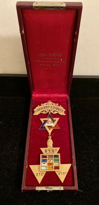 Rare 14k Gold Masonic Past High Priest Jewel Freemason Medal,  Crescent A.  Parker