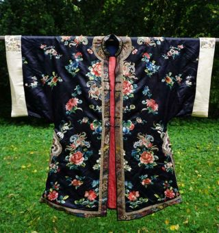 Chinese Embroidered Woman