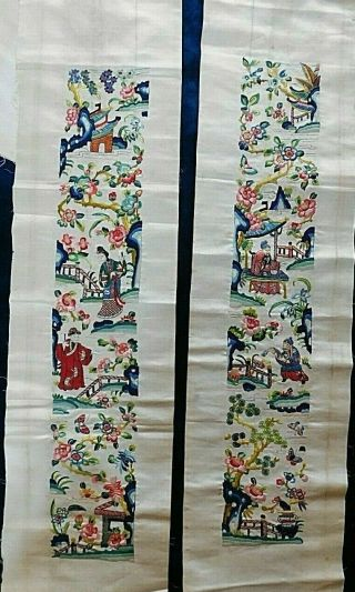 Antique Chinese Silk Embroidered Sleeve Panels,  People / Butterflies