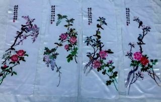 Antique Chinese Qing Dynasty Silk Embroidered Textile Panel Wall Hanging 41x14