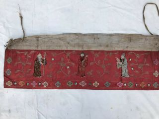 Antique Chinese Qing Dynasty Silk Embroidered Textile Panel Wall Hanging 36x12
