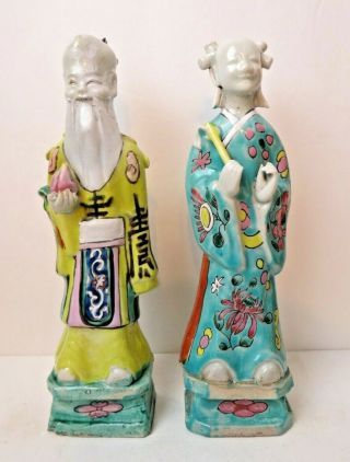 """Pair Antique Chinese Famille Rose Porcelain Figures Man & Woman Qing Dynasty 9 """""""