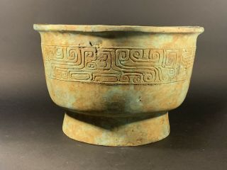 Very Rare - Large Chinese Archaic Bronze Ceremonial Incense Burner Zhou Dynasty