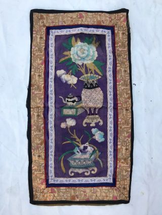 Antique Chinese Qing Dynasty Silk Embroidered Textile Panel Wall Hanging 23x12