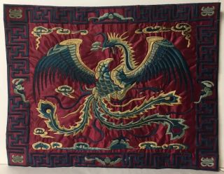 Vintage Or Antique Chinese Silk Embroidery Textile Panel Dragon