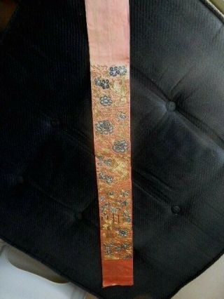 Antique - Chinese Embroidered Silk Band - Gold Metal Threads & Peking Knot