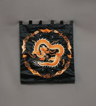 Antique Chinese Qing Dynasty Silk Embroidered Textile Panel Wall Hanging 22x20