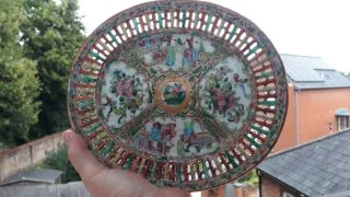 A Late 18th Early 19th Century Qing Dynasty Chinese Canton Famille Rose Dish Pla