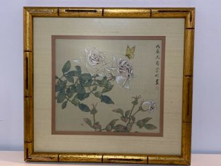 "Vintage Asian Chinese Butterfly Floral Silk Painting ""accents"" By Rae"
