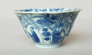 Very Rare Antique Chinese Molded Tea Bowl / Painted With Figures / 18th Century