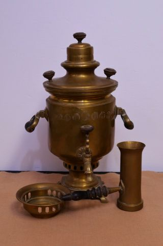 Brass Imperial Russian Samovar W/ Crown,  Chimney & Cap,  8 Stamps,  Complete