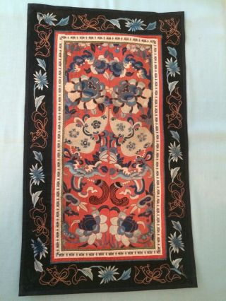 Vtg Chinese Silk Embroidered Textile Panel Wall Hanging - Flowers - Birds - Dragons