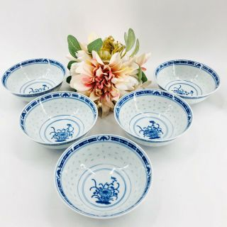 Antique Chinese Hand Painted Porcelain Set Of 5 Rice Eye Grain Bowls Signed