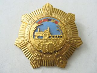 Romania Romanian Communist Order For Agricultural Merit 1st Class,  Medal,  Badge