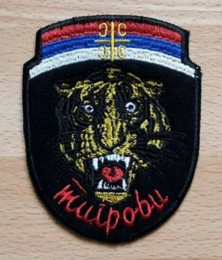 Paramilitary Troops Serbian Voluntary Guard Arkan´s Tigers - Black Patch