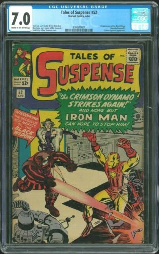 Tales Of Suspense 52 - Cgc 7.  0 (first Appearance Of Black Widow)