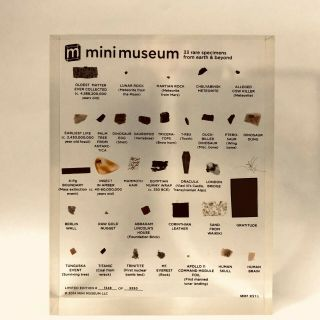 Large 1st Edition Mini Museum - 33 Specimens - Kickstarter - Hans Fex First