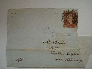 1841 1d Red Imperf.  Unplated.  Large Piece With 2 - 3 London