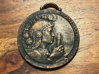 "T2: Scarce 1917 French World War I Medal: "" Work To Save The Serbian Children """