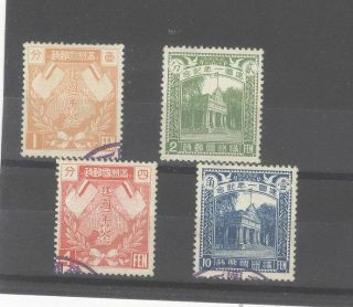 Manchukuo China Japan 1933 First Anniversary Cto Set (2f)